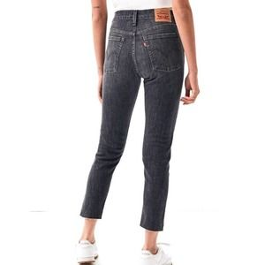 Levis Gray Wedgie High Rise Skinny Jeans